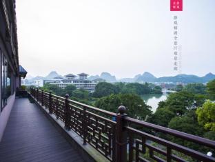 /ar-ae/aroma-tea-house/hotel/guilin-cn.html?asq=jGXBHFvRg5Z51Emf%2fbXG4w%3d%3d