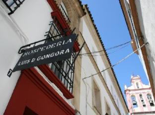 /bg-bg/hospederia-luis-de-gongora/hotel/cordoba-es.html?asq=jGXBHFvRg5Z51Emf%2fbXG4w%3d%3d