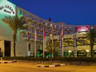 /de-de/eatabe-luxor-hotel/hotel/luxor-eg.html?asq=jGXBHFvRg5Z51Emf%2fbXG4w%3d%3d