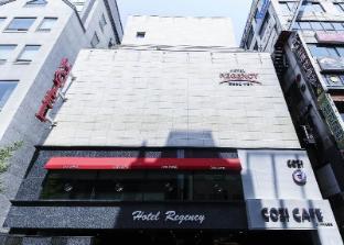 /cs-cz/regency-hotel_2/hotel/seongnam-si-kr.html?asq=jGXBHFvRg5Z51Emf%2fbXG4w%3d%3d