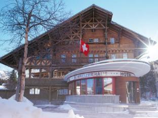 /et-ee/schweizerhaus-swiss-quality-hotel/hotel/maloja-ch.html?asq=jGXBHFvRg5Z51Emf%2fbXG4w%3d%3d