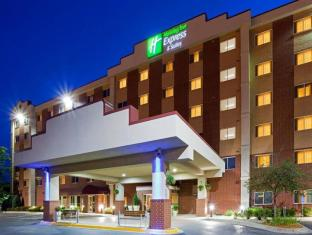 /bg-bg/holiday-inn-express-hotel-suites-bloomington/hotel/bloomington-in-us.html?asq=jGXBHFvRg5Z51Emf%2fbXG4w%3d%3d