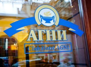 /ar-ae/agni-club-hotel/hotel/saint-petersburg-ru.html?asq=jGXBHFvRg5Z51Emf%2fbXG4w%3d%3d