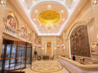 Venus International Hotel Pudong Airport Branch