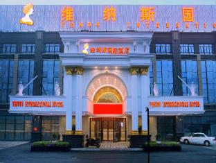 Venus International Hotel Pudong Airport Branch