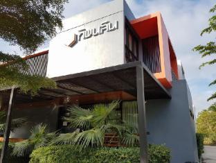 /ar-ae/tipnalin-apartment-phetchaburi/hotel/phetchaburi-th.html?asq=jGXBHFvRg5Z51Emf%2fbXG4w%3d%3d