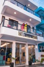 /zh-cn/funson-hotel/hotel/kenting-tw.html?asq=jGXBHFvRg5Z51Emf%2fbXG4w%3d%3d