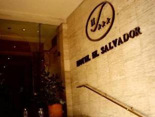/ko-kr/hotel-el-salvador/hotel/mexico-city-mx.html?asq=jGXBHFvRg5Z51Emf%2fbXG4w%3d%3d