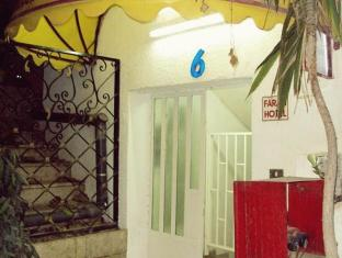 /ar-ae/farah-hotel/hotel/amman-jo.html?asq=jGXBHFvRg5Z51Emf%2fbXG4w%3d%3d