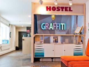 /ar-ae/graffiti-l-hostel/hotel/saint-petersburg-ru.html?asq=jGXBHFvRg5Z51Emf%2fbXG4w%3d%3d