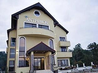 /ar-ae/pension-anthimos/hotel/baile-felix-ro.html?asq=jGXBHFvRg5Z51Emf%2fbXG4w%3d%3d
