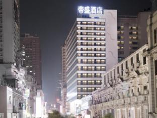 /ca-es/dorsett-wuhan-hotel/hotel/wuhan-cn.html?asq=jGXBHFvRg5Z51Emf%2fbXG4w%3d%3d