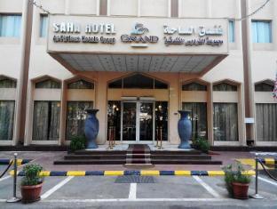 /ar-ae/grand-al-saha-hotel/hotel/jeddah-sa.html?asq=jGXBHFvRg5Z51Emf%2fbXG4w%3d%3d