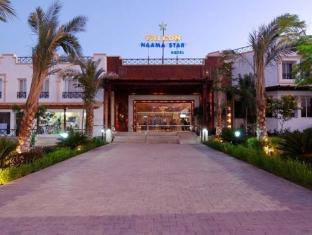/de-de/falcon-naama-star-hotel/hotel/sharm-el-sheikh-eg.html?asq=jGXBHFvRg5Z51Emf%2fbXG4w%3d%3d