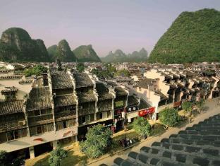 /da-dk/yangshuo-west-street-vista-hotel/hotel/yangshuo-cn.html?asq=jGXBHFvRg5Z51Emf%2fbXG4w%3d%3d