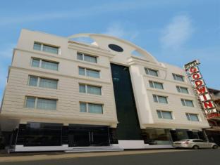 فندق جودوين ديلوكس