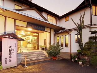 /cs-cz/nippon-ryokan-ito-onsen-yokikan/hotel/shizuoka-jp.html?asq=jGXBHFvRg5Z51Emf%2fbXG4w%3d%3d