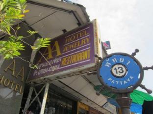 A.A. Pattaya Hotel
