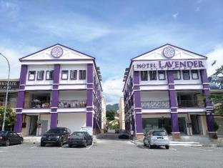 /bg-bg/hotel-lavender-senawang/hotel/seremban-my.html?asq=jGXBHFvRg5Z51Emf%2fbXG4w%3d%3d