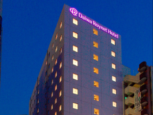 /zh-tw/daiwa-roynet-hotel-hakata-gion/hotel/fukuoka-jp.html?asq=jGXBHFvRg5Z51Emf%2fbXG4w%3d%3d