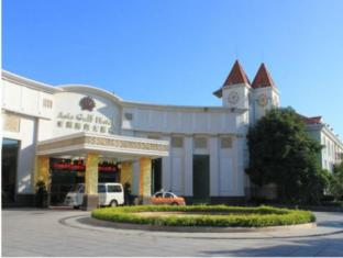 Xiamen Asia Gulf Hotel