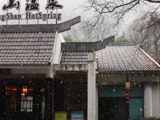 /cs-cz/huangshan-resort-spa/hotel/huangshan-cn.html?asq=jGXBHFvRg5Z51Emf%2fbXG4w%3d%3d
