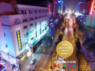 /ar-ae/days-inn-city-centre-xian/hotel/xian-cn.html?asq=jGXBHFvRg5Z51Emf%2fbXG4w%3d%3d