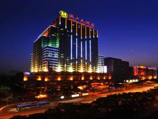 /ca-es/wuhan-hongguang-jianguo-hotel/hotel/wuhan-cn.html?asq=jGXBHFvRg5Z51Emf%2fbXG4w%3d%3d