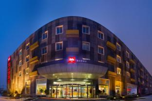 /ru-ru/ibis-beijing-capital-airport-hotel/hotel/beijing-cn.html?asq=jGXBHFvRg5Z51Emf%2fbXG4w%3d%3d