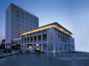 New Century Ninghai Hotel