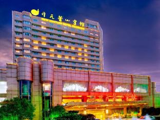 /bg-bg/new-century-zhejiang-xiaoshan-hotel/hotel/hangzhou-cn.html?asq=jGXBHFvRg5Z51Emf%2fbXG4w%3d%3d