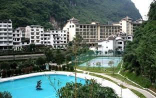 /ca-es/new-west-street-international-hotel/hotel/yangshuo-cn.html?asq=jGXBHFvRg5Z51Emf%2fbXG4w%3d%3d