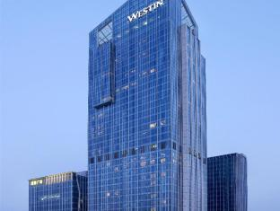 /ca-es/the-westin-tianjin-hotel/hotel/tianjin-cn.html?asq=jGXBHFvRg5Z51Emf%2fbXG4w%3d%3d