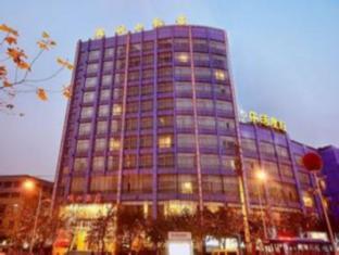 /ca-es/chongqing-minshan-hotel/hotel/chongqing-cn.html?asq=jGXBHFvRg5Z51Emf%2fbXG4w%3d%3d