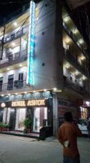 /da-dk/hotel-ashok/hotel/haridwar-in.html?asq=jGXBHFvRg5Z51Emf%2fbXG4w%3d%3d