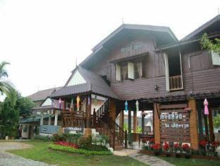 Kangkwung @ Chiangrai