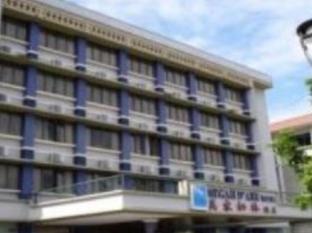 Megah D'Aru Hotel