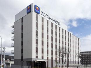 /de-de/comfort-hotel-kitakami/hotel/iwate-jp.html?asq=jGXBHFvRg5Z51Emf%2fbXG4w%3d%3d