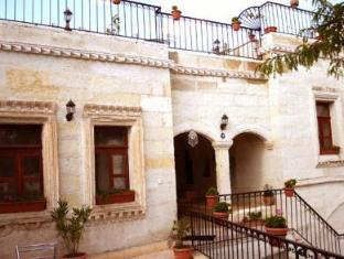 /bg-bg/caravanserai-cave-hotel/hotel/goreme-tr.html?asq=jGXBHFvRg5Z51Emf%2fbXG4w%3d%3d
