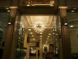 /bg-bg/de-galleria-hotel/hotel/kota-kinabalu-my.html?asq=jGXBHFvRg5Z51Emf%2fbXG4w%3d%3d