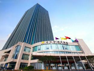 /da-dk/empark-grand-changsha-hotel/hotel/changsha-cn.html?asq=jGXBHFvRg5Z51Emf%2fbXG4w%3d%3d