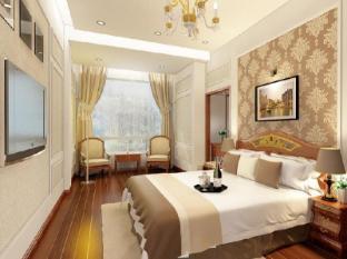 Hanoi Maidza Hotel