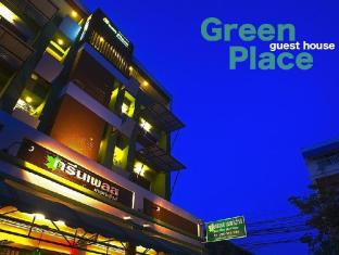 /ar-ae/green-place-guest-house/hotel/nakhon-si-thammarat-th.html?asq=jGXBHFvRg5Z51Emf%2fbXG4w%3d%3d