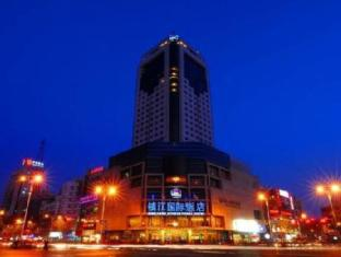 /ar-ae/zhenjiang-international-hotel/hotel/zhenjiang-cn.html?asq=jGXBHFvRg5Z51Emf%2fbXG4w%3d%3d