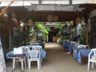 /lv-lv/hayahay-resort/hotel/bohol-ph.html?asq=jGXBHFvRg5Z51Emf%2fbXG4w%3d%3d