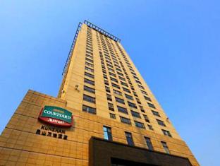 /bg-bg/courtyard-by-marriott-kunshan-hotel/hotel/kunshan-cn.html?asq=jGXBHFvRg5Z51Emf%2fbXG4w%3d%3d
