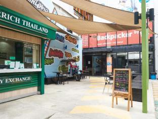 Lub d Bangkok Siam Square Hostel