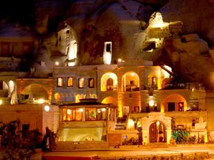 /bg-bg/miras-hotel-cappadocia/hotel/goreme-tr.html?asq=jGXBHFvRg5Z51Emf%2fbXG4w%3d%3d