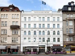 /da-dk/elite-plaza-hotel-malmo/hotel/malmo-se.html?asq=jGXBHFvRg5Z51Emf%2fbXG4w%3d%3d