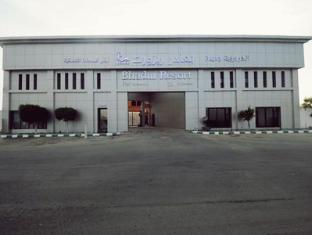 /ar-ae/bhadur-resort-jeddah/hotel/jeddah-sa.html?asq=jGXBHFvRg5Z51Emf%2fbXG4w%3d%3d